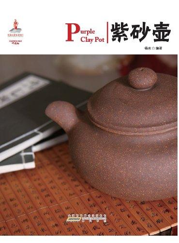 9787546127170: Boccaro Teapot (Chinese Edition)