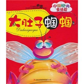 9787546301303: Pregnant Grasshopper(Chinese Edition)