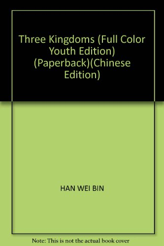 9787546310305: Three Kingdoms (Full Color Youth Edition) (Paperback)(Chinese Edition)