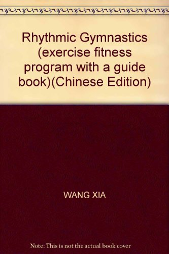 9787546314587: Rhythmic Gymnastics (exercise fitness program with a guide book)(Chinese Edition)