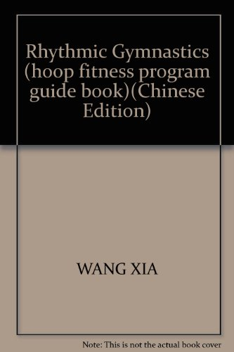 9787546314600: Rhythmic Gymnastics (hoop fitness program guide book)(Chinese Edition)