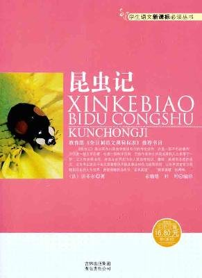 Insect Records (Paperback)(Chinese Edition): FA BU ER