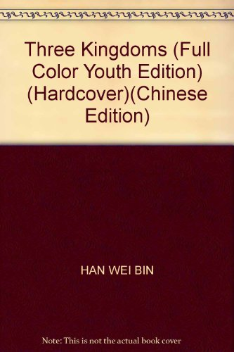 9787546324876: Three Kingdoms (Full Color Youth Edition) (Hardcover)(Chinese Edition)