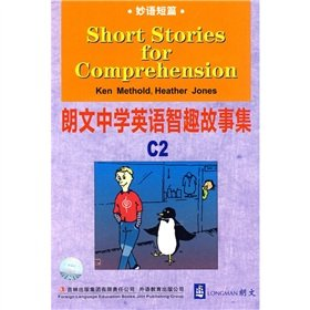 Witty short - Longman School English intellectual interest stories-C2(Chinese Edition): YANG FENG. ...