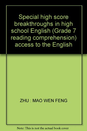 9787546333588: Special high score breakthroughs in high school English (Grade 7 reading comprehension) access to the English