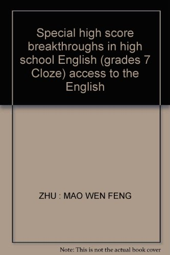 9787546333595: Special high score breakthroughs in high school English (grades 7 Cloze) access to the English