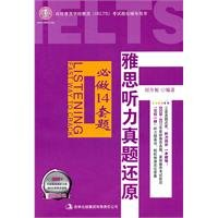 9787546356990: Past IELTS exam papers- 14 exam papers you have to do- mp3 CD inside (Chinese Edition)
