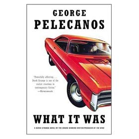 The immortal monument: red bridge(Chinese Edition): GAO XIAO FENG