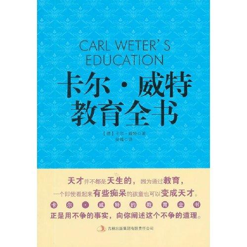 9787546395562: Buddhism culture and Chinese movie (Chinese edidion) Pinyin: fo jiao wen hua yu zhong guo dian ying