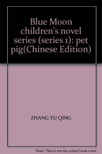 9787546902548 Blue Moon Children's Fiction Books: pet pig(Chinese Edition): ZHANG YU QING ZHU