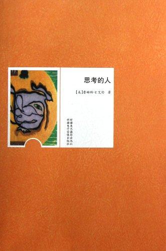 9787546917696: As A Man Thinketh (Chinese Edition)