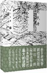 9787547008331: Kagemusha the Shadow Warrior (Chinese Edition)