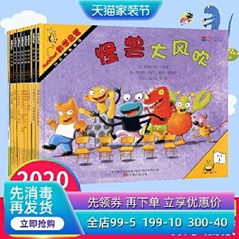 Mathematics initiation (phase 1)(Chinese Edition): MEI )MO FEI