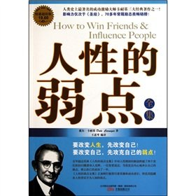 9787547009642: How to Win Friends and Influence. People.(Chinese Edition)