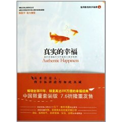 Seligman. the happiness of course (all four)(Chinese: MA DING SAI