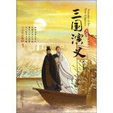 9787547027578: Romance of The Three Kingdoms(Chinese Edition)