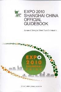 9787547301548: Expo 2010 Shanghai China Official Guidebook, English