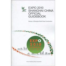 9787547301647: Expo 2010 Shanghai China Official Guidebook, English Large Print Edition