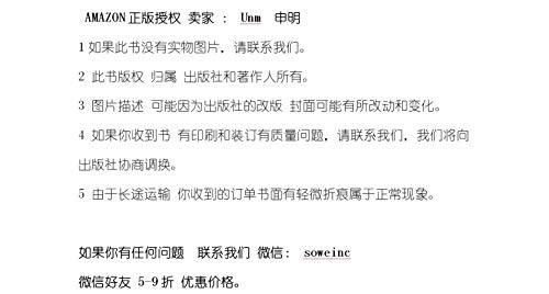 9787547508077: 中国国家图书馆藏西域文书(于阗语卷1)(精)/梵文贝叶经与佛教文献系列丛书