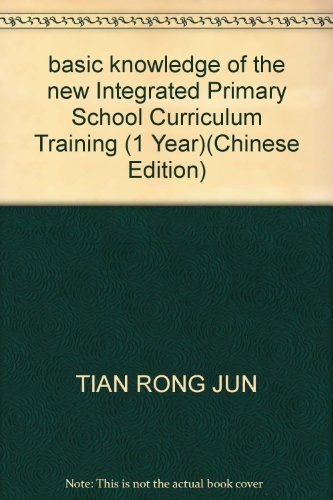 9787547602485: basic knowledge of the new Integrated Primary School Curriculum Training (1 Year)