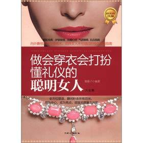 Do dress will dress smart woman understand: KE TENG ZI