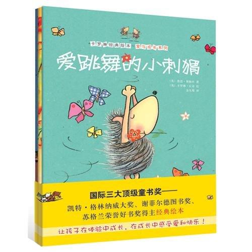 Series of the genuine book Carolyn classic: KA LUO LIN