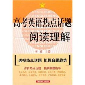 Reading comprehension - a hot topic in: LI YUN. ZHU
