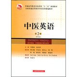 9787547817537: Traditional English ( 2nd edition ) ( with CD-ROM )(Chinese Edition)