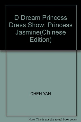 9787548005094: D Dream Princess Dress Show: Princess Jasmine(Chinese Edition)