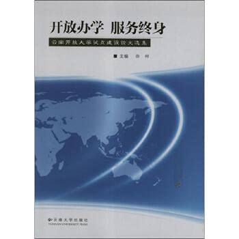 Selected Papers of open educational services for life: the construction of Yunnan Open University ...