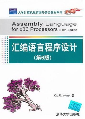 9787548366911: Assembly Language for X86 Processors (6th Edition) by Kip R. Irvine (2010) Paperback