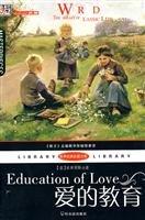 Love of Education(Chinese Edition): YI) YA MI