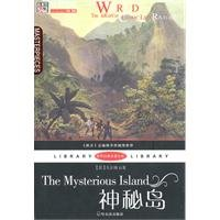 World Classics Library) Mysterious Island(Chinese Edition): FA) FAN ER NA (Jules Verne)