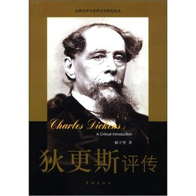 9787548603351: Charles Dickens A Critical Biography