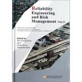 9787548705598: Reliability Engineering and Risk Management ( Series 3 ) ( with CD )(Chinese Edition)
