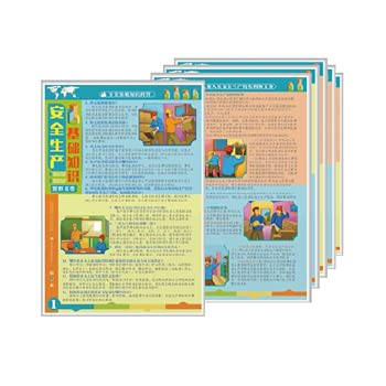 9787549217441: Chinese baby bedtime stories picture books in pinyin Classic Fairy ( Set of 60 books )