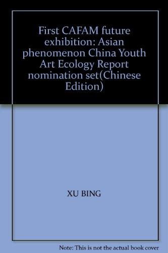 9787549524693: First CAFAM future exhibition: Asian phenomenon China Youth Art Ecology Report nomination set(Chinese Edition)