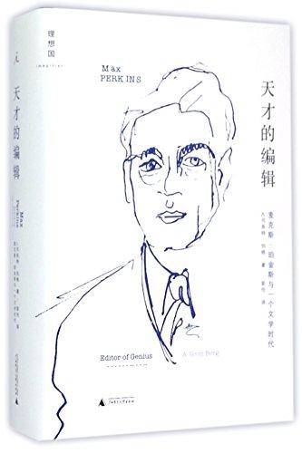 Max Perkins:Editor of Genius (Hardcover (Chinese Edition): A. Scott Berg