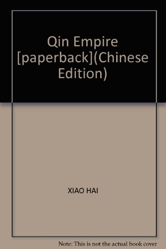 Qin Empire [paperback](Chinese Edition): XIAO HAI