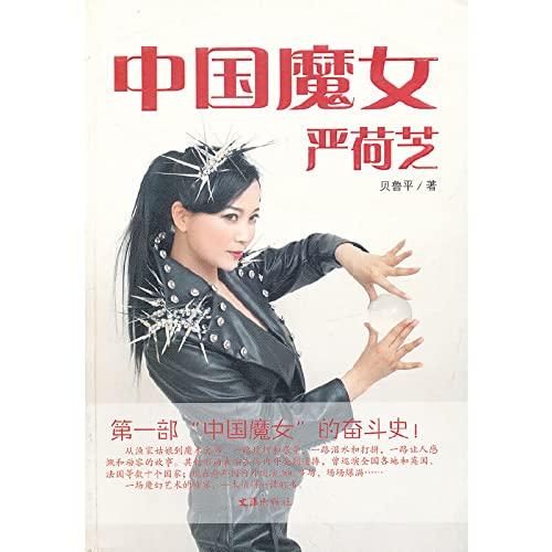 9787549605392: Oneself begins 100 diseases to eliminate-the skin scraping, fire cupping and moxa of familiar disease burn therapy (Chinese edidion) Pinyin: zi ji dong shou bai bing xiao -- chang jian bing zheng de gua sha ¡¢ ba guan ¡¢ ai jiu liao fa