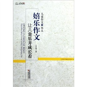essay about chinese culture essay on chinese culture nature in chinese culture essay heilbrunn grin publishing essay on chinese culture nature in chinese culture essay heilbrunn grin