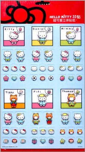 9787550222526: HELLO KITTY 3 d stick: cute three-dimensional stickers (4)(Chinese Edition)