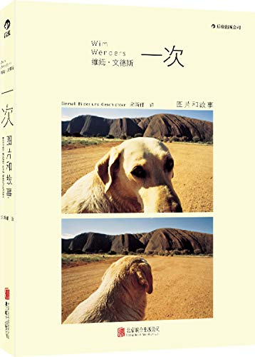 9787550225169: A: pictures and stories(Chinese Edition)