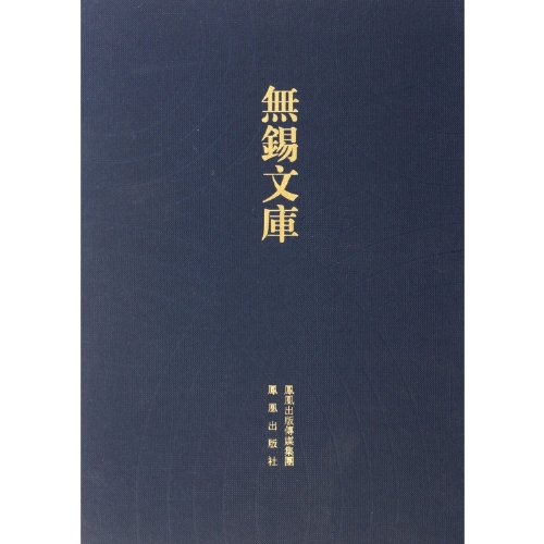 9787550608047: ------third edition (Chinese Edition)
