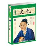 9787550617612: Home possession Siku Series: Records ( Illustrated )(Chinese Edition)