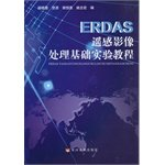 9787550907492: ERDAS remote sensing image processing tutorial experimental basis (with CD)(Chinese Edition)