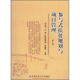 Usher: pickled cucumber nightmare (bilingual reading)(Chinese Edition): MEI ) MA KE BU LANG