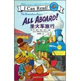 9787551527330: The Berenstain Bears: All Aboard! (Chinese Edition)