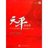 New Genuine ] balance Huolei Feng Wang Jiyuan 9787552004106118(Chinese Edition): WANG JI YUAN