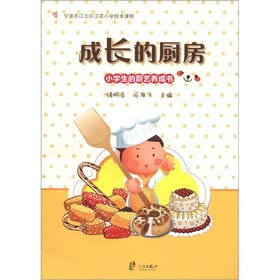 The liberal arts Genuine] primary school students: CHU MING YUE